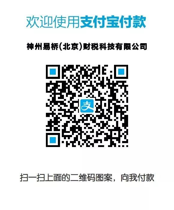 微信图片_20200205190913.jpg