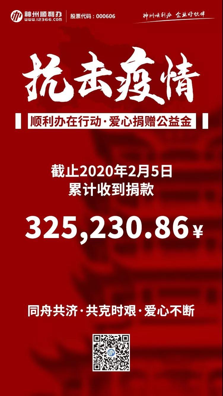 微信图片_20200206113633.jpg
