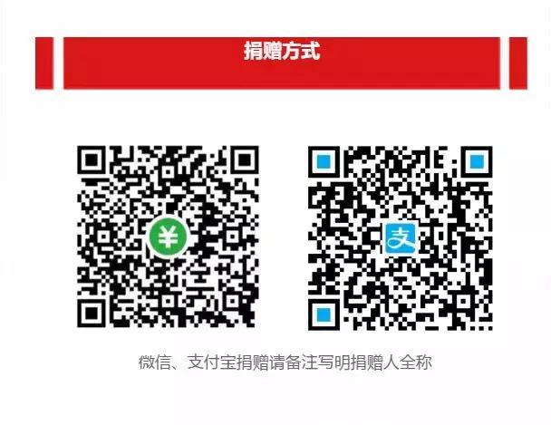 微信图片_20200206113644.jpg